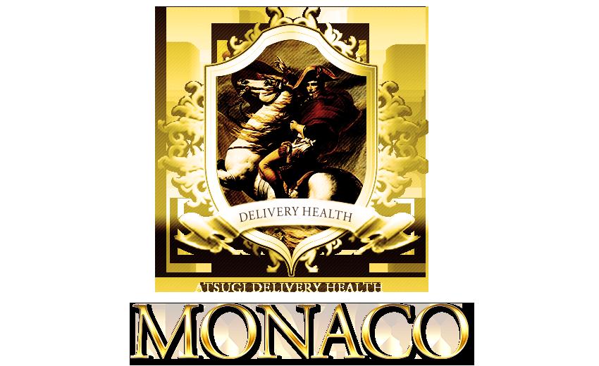 神奈川 厚木デリヘル『MONACO -モナコ-』